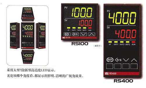 rkc温控器rs400